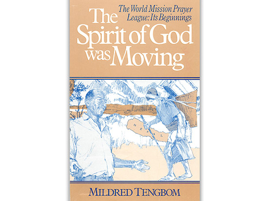 WMPL The Spirit of God Was Moving Book Cover
